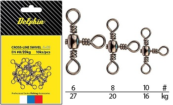 Cross-Line Swivel A-03 / BN8